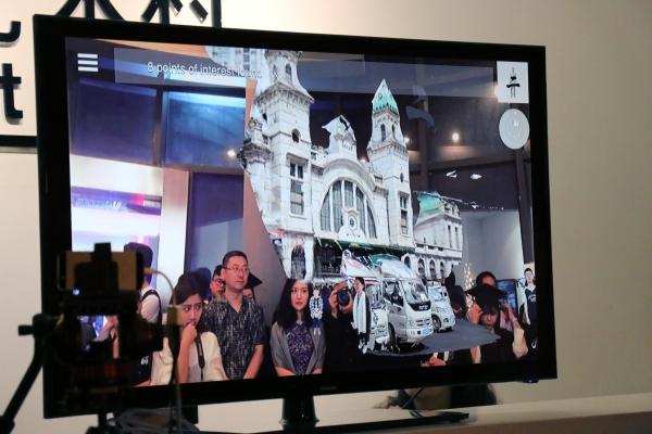AR Screen, Photo by Zheng Fugui.