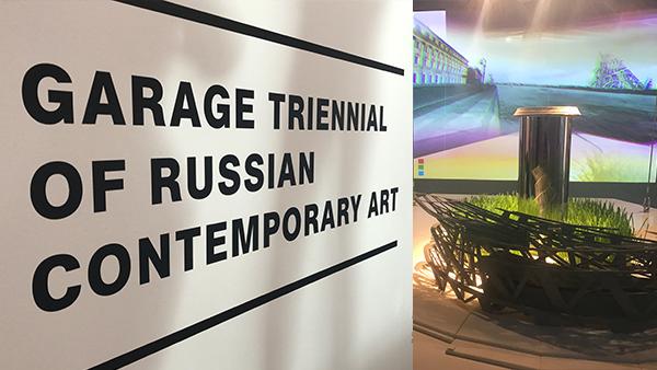 Garage Triennial Exhibition