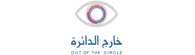 Out of the Circle Logo