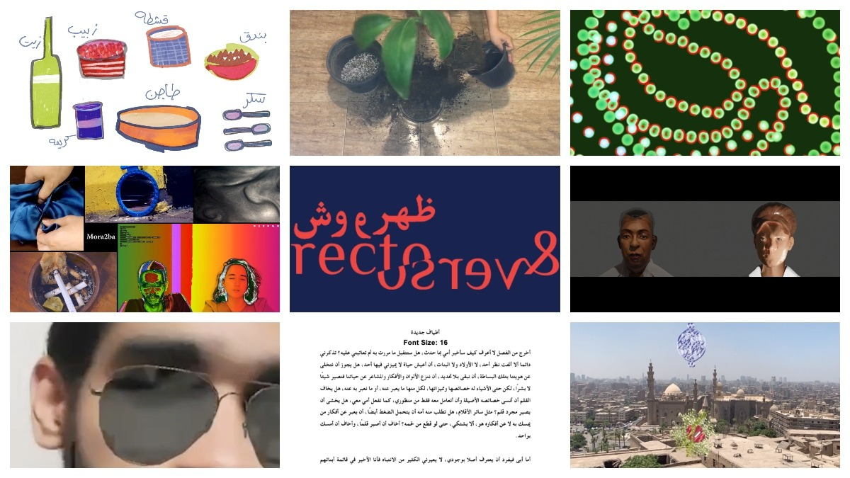 Collage of nine images with screenshots from 8 works-in-progress plus the Recto & Verso exhibition logo in the center.